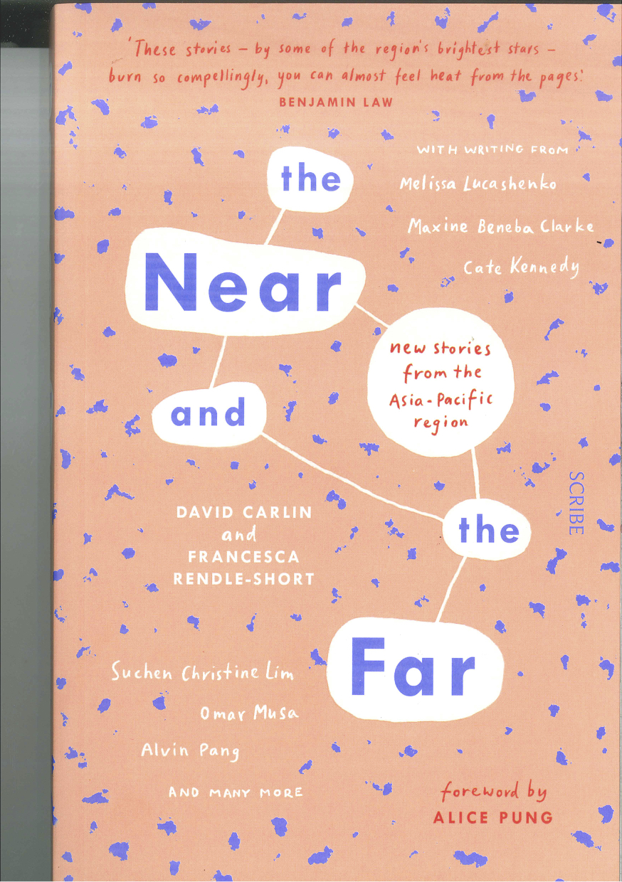 the near and far cover